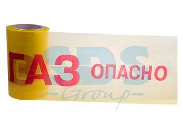 Лента сигнальная <Опасно ГАЗ> 50 мкм 200 мм х 100 п.м. REXANT, Россия