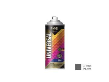 Краска-эмаль аэроз. универсальная серый INRAL 400мл (7024) (Цвет серый глянц.), Германия