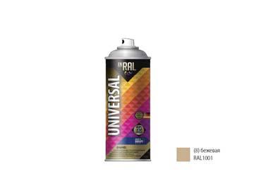 Краска-эмаль аэроз. универсальная бежевый INRAL 400мл (1001) (Цвет бежевый глянц.), Польша