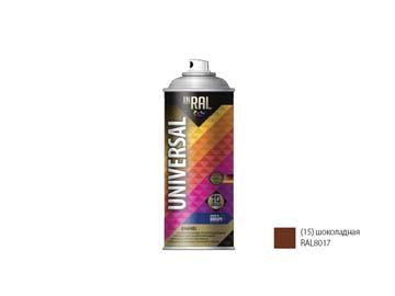Краска-эмаль аэроз. универсальная шоколадный INRAL 400мл (8017) (Цвет шоколадный глянц.), Германия