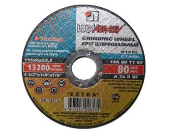 Круг обдирочный 180х6x32.0 мм для металла LUGAABRASIV, Россия