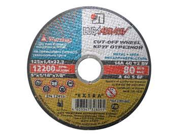 Круг отрезной 150х1.6x22.2 мм для металла LUGAABRASIV, Россия