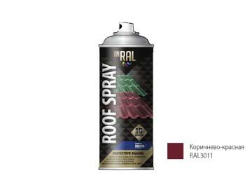 Краска-эмаль аэроз. для металл. конструкций коричнево-красный INRAL 400мл (3011) (Цвет коричнево-красный), Польша 26-7-7-002