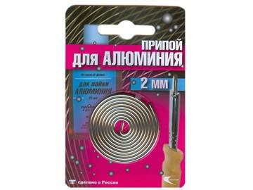 Припой AL-220 спираль ф2мм для низкотемп. пайки алюминия (Векта), Россия