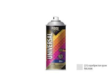 Краска-эмаль аэроз. универсальная серебряный хром INRAL 400мл (9006) (Цвет серебристый хром), Польша