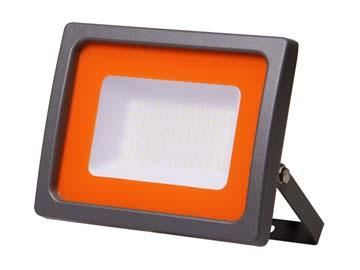 Прожектор светодиодный 20 Вт PFL-SC 6500К, IP65, 160-260В, JAZZWAY (1710Лм, холодный белый свет, МАТОВОЕ СТЕКЛО), Китай