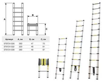 Лестница телескопическая односекц. алюм. 320см 8кг STARTUL (ST9724-032), Китай