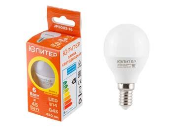 Лампа светодиодная G45 ШАР 6 Вт 170-240В E14 3000К ЮПИТЕР (45 Вт аналог лампы накал., 450Лм, теплый белый свет), Китай ЮПИТЕР JP5082-16