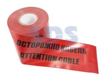 Лента сигнальная <Осторожно кабель> ЛСЭ 150 100 п.м. х 150 мм REXANT, Россия