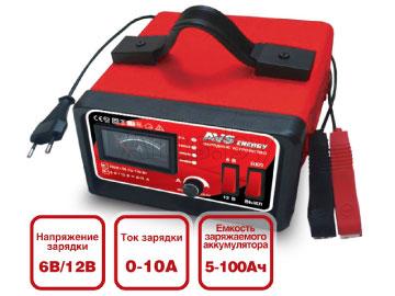 Устройство зарядное для автомобильного аккумулятора Energy BT-6025 (10A)