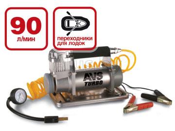 Компрессор автомобильный Turbo KS 900