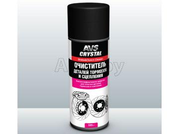 Очиститель деталей тормозов и сцепления (обезжириватель) (аэрозоль) 520мл.AVK-026