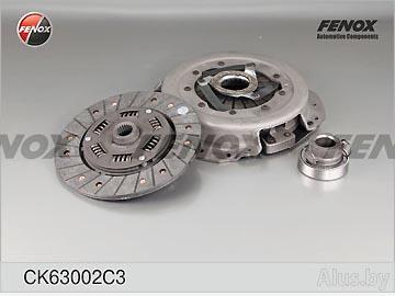 Сцепление в сборе ВАЗ-2101-07, 2121 (корзина, диск, подш.) с пауком Fenox артикул CK63002C3