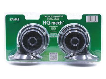Сигнал звуковой КАМАЗ, УРАЛ, МАЗ комплект тон высокий/тон низкий 24V (аналог С306Д/С307Д) HQ-306 / HQ-307