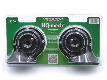 Сигнал звуковой ВАЗ-2106, АЗЛК комплект тон высокий/тон низкий 12V (аналог С308/С309) HQ-308 / HQ-309