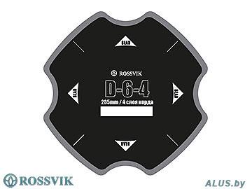 Ш/ Пластырь диагональный, 235мм, 4 слоя (в упаковке 5 шт.)