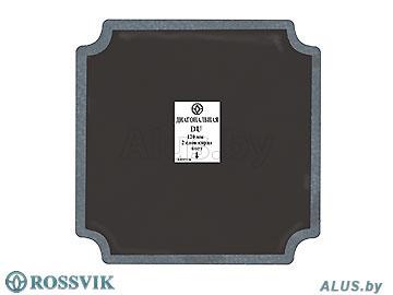 Ш/Пластырь диагональный для погрузочной и карьерной техники, 230мм, 4 слоя (в упаковке 5 шт.)