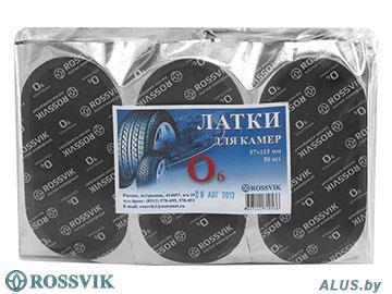 Ш/Латка камерная овальная, 57х115мм (в упаковке 50 шт.)