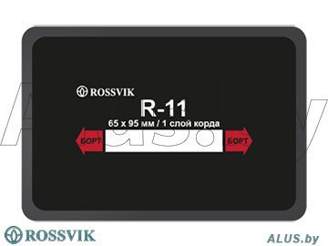 Ш/ Пластырь кордовый радиальный, 65х95мм, 1 слой (в упаковке 20 шт.)