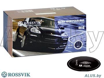 Ш/Заплатка универсальная (для камер и бескамерных шин), 50мм (в упаковке 100 шт.)