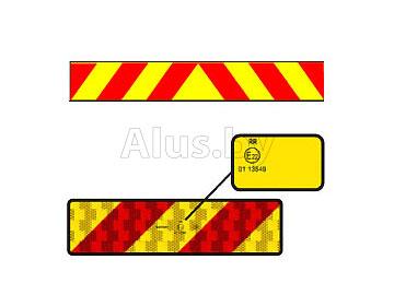 """Знак """"Транспортное средство большой грузоподъемности"""" (жесть), 2 шт. АТП140\\565"""