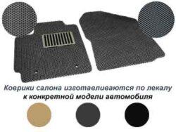 Автоковры салона из ЭВА-полимера без окантовки