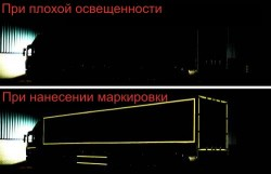 Световозвращающая (светоотражающая) лента