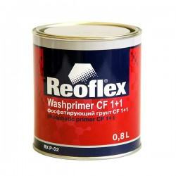 Фосфатирующий грунт CF 1+1 RX P-02