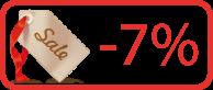 Sale-7