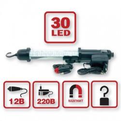 Переносной светильник CD306A.jpg