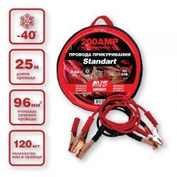 Стартовые провода AVS 200A.jpg