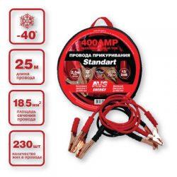 Стартовые провода AVS 400A.jpg