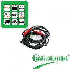 Продажа кабель-стартера в Минске